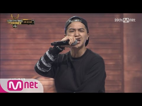 "[SMTM4] CEO YANG says! Pack my bags if I get eliminated! ""Song Min Ho"" @2nd Audition EP.02"