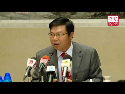 Chinese envoy says SL is 'unfair' to term Chinese loans as expensive