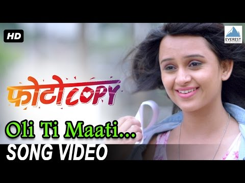 Oli Ti Maati Song Video - Photocopy | Marathi Romantic Songs | Parna Pethe, Chetan Chitnis