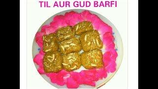 TIL GUD BARFI RECIPE