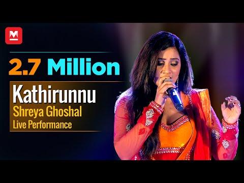 Kathirunnu | Shreya Ghoshal Live Performance | M Jayachandran | Jayaragangal | Manorama Online