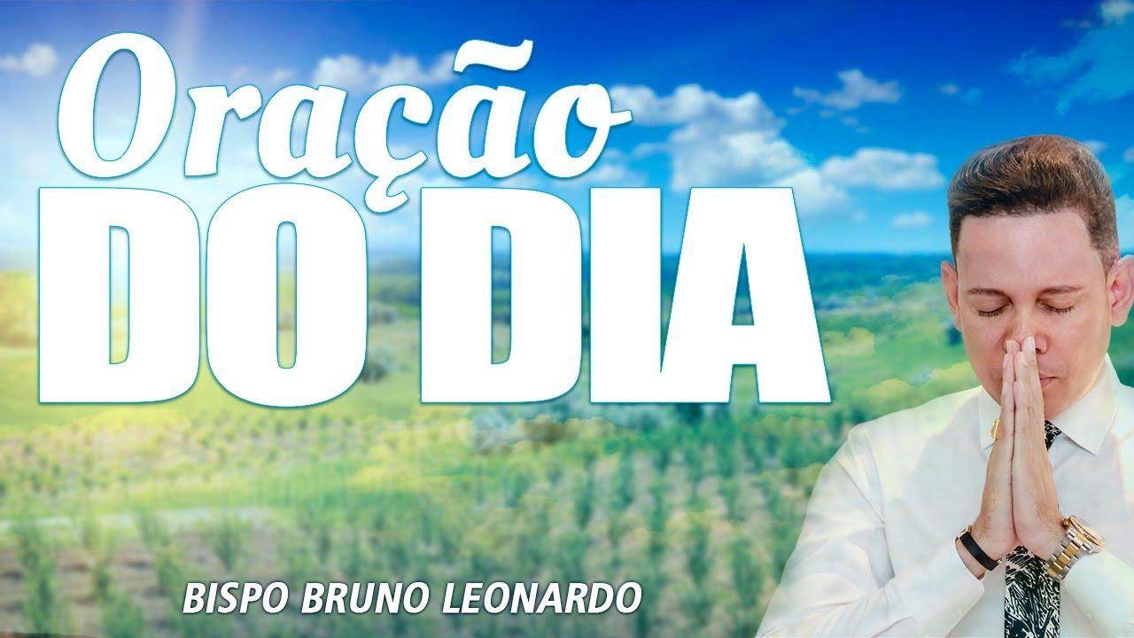 ORAÇÃO DO DIA - 25 DE OUTUBRO