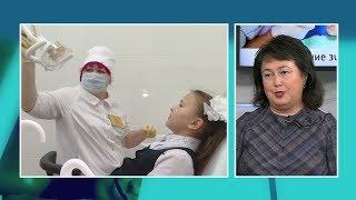 Нужно ли лечить зубы в школе расскажут ведущие стоматологи республики
