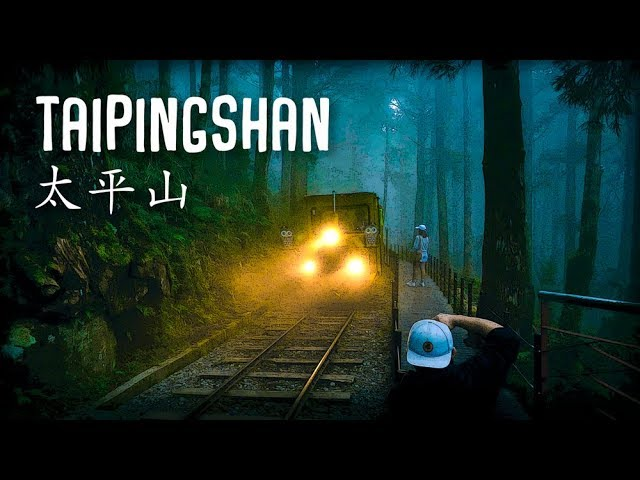 A good time at TAIPINGSHAN and riding the BONG-BONG TRAIN (太平山/蹦蹦車好玩)