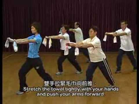 臺北市北投樂齡學習資源中心下肢肌力運動課程的上課實況錄影 | Doovi