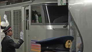2016年3月19日、26日の北海道新幹線開業を控え、下り寝台特急カシオペア...