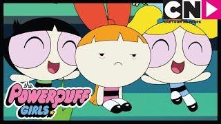 Atomówki   Chce do domu   Cartoon Network