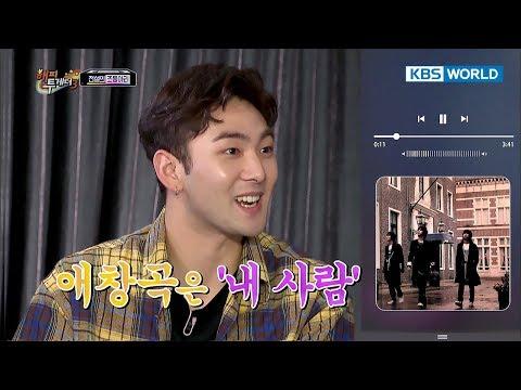 NU'EST's Baekho's target is Lee Seok Hoon! [Happy Together/2017.10.26]