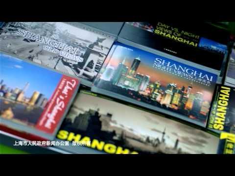 Shanghai Concerto - 上海协奏曲 5分钟版