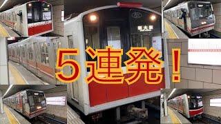 【5連発!】大阪メトロ御堂筋線