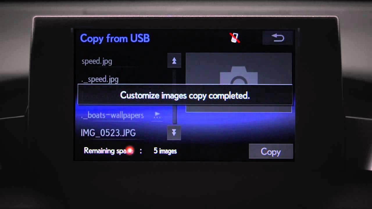 Vehicle Customization: Startup Images