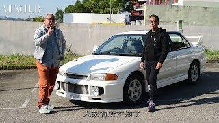 【本地試車】新•霹靂火 Mitsubishi Lancer Evolution III