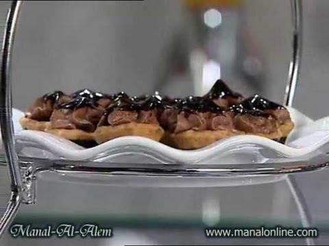 ميني تارت الشوكولاتة بالبندق  -  منال العالم