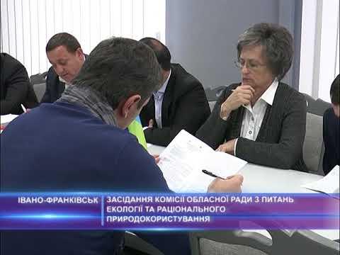 Засідання комісії обласної ради з питань екології