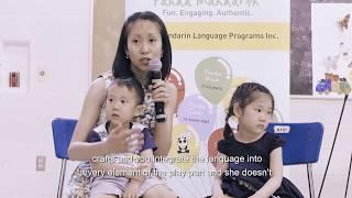 2018   Panda Mandarin Showcase - 3 Minutes
