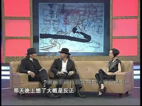 Zhou Brothers Beijing CCTV