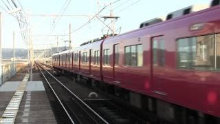 名鉄3100系+3500系  急行  豊橋行き  小田渕駅通過
