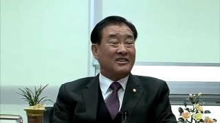 역대 국회의장단 구술기록 : 강창희 전 국회의장 No. 38