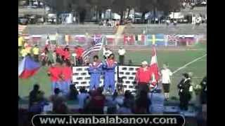 Ivan Balabanov, Qenny Ot Vitosha world champions thumbnail