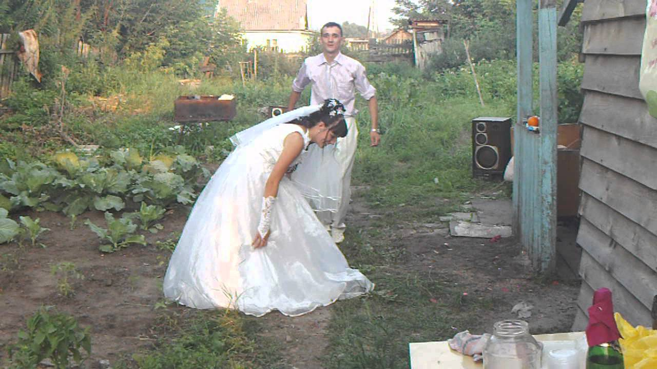 Видео приколы на русских свадьбах