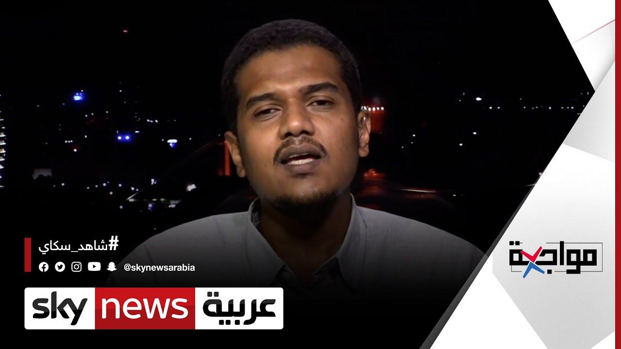 محمد ناجي الأصم: المكوّن العسكري في مجلس السيادة سبب الأزمة في المرحلة الانتقالية | #مواجهة  - نشر قبل 6 ساعة