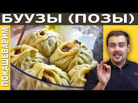 Блюда из телятины — 28 рецептов с фото. Как приготовить