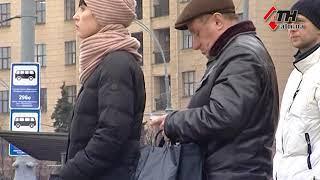 Кабмин утвердил монетизацию льгот на проезд  Как это может повлиять на украинцев?  - 15. 03. 2018 thumbnail