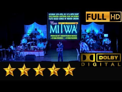 Hemantkumar Musical Group presents Mere Mitwa Show PART 02