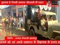 ADBHUT AAWAJ 19 12 2020 धूमधाम से निकली भगवान श्रीरामजी की बारात