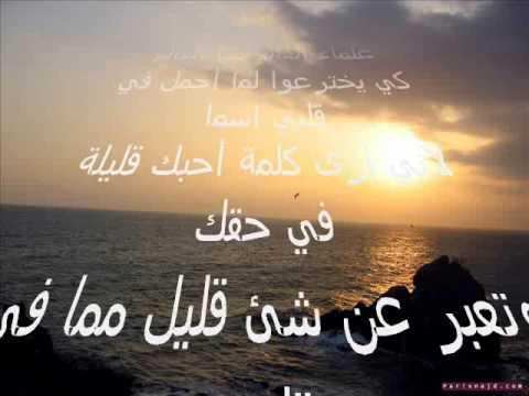 اهداء لمن احب.By MRMR