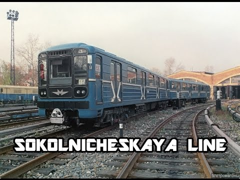 Trainz Simulator 12: The Sokolnicheskaya Line Without AI Traffic