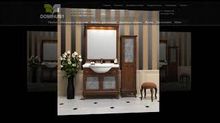 видео Мебель в ванную комнату CEZARES | Купить современную мебель в ванную | Мебель в ванную комнату Италия | Комплект мебели для ванной комнаты по низкой цене