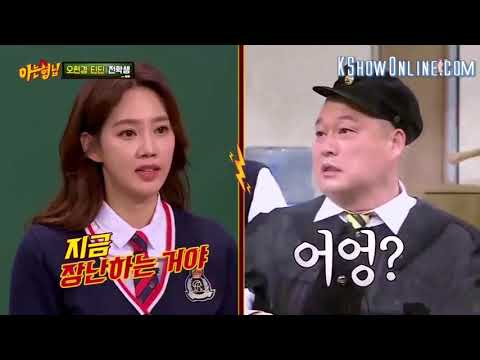 Knowing Brother Special II a   Savage Guests part 1