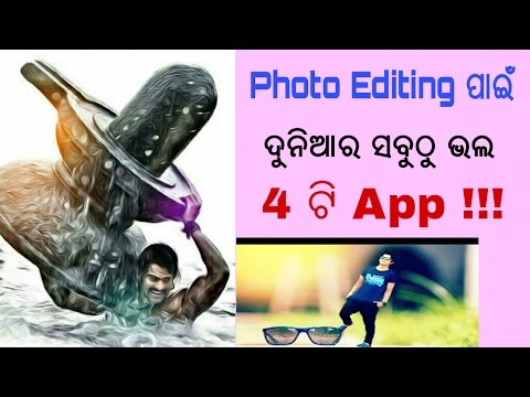 [Odia] Best free photo editor Apps of the Android World || My Experience in Photo Editing !!!