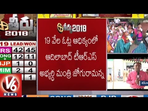 Special Report On Mancherial District Assembly Constituencies Election Results 2018 | V6 News