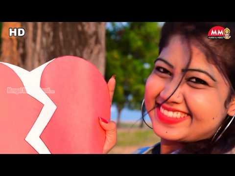 Khortha Video 2018 New  || Dil Dil Sanam Tum Dil Me Ho || Khortha Video Hd Song