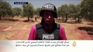 عمليات عسكرية لأحرار الشام في كفريا والفوعة بريف إدلب