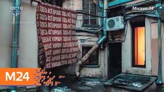 Смотреть видео Актуальные новости России и мира за 17 апреля - Москва 24 онлайн
