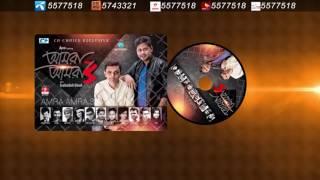 Video Daak Naam By Lutfor Hasan | Bangla Hit Songs 2016 download MP3, 3GP, MP4, WEBM, AVI, FLV Mei 2018