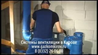 Трубы для вентиляции купить(, 2016-02-15T07:08:03.000Z)