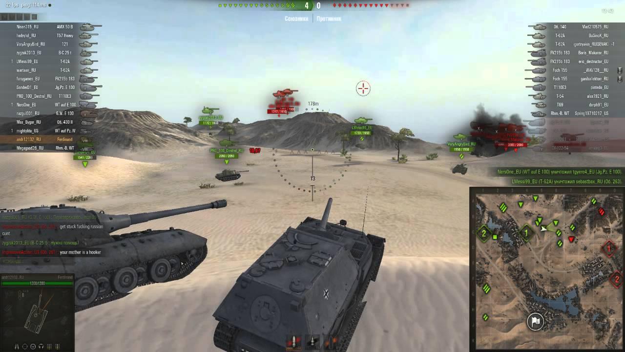 какой танк лучше качать в вар тандер