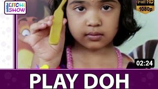 Play-Doh Kids Playing With Play-Doh | Children playing with Play-Doh by Litchi Show