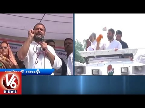 Rahul Gandhi Attends Congress Rally In Uttar Pradesh | V6 News