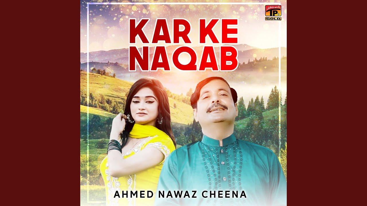 Download Kar Ke Naqab