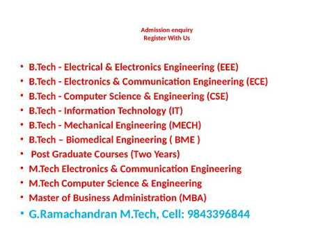Admission enquiry Pharm D, B.Pharm, Diploma in pharmacy,  Agriculture, Veterinary, Food technology