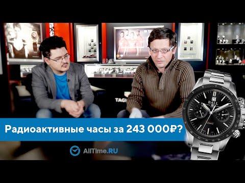 Необычные часы BALL Engineer Hydrocarbon Racer Chronograph глазами эксперта. AllTime