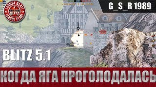 WoT Blitz - Голодная Яга Е100 забирает жизни - World of Tanks Blitz (WoTB)