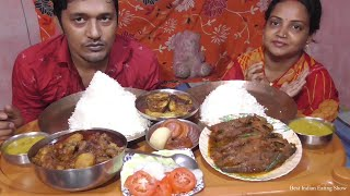 Super Hit Eating Show - Fine Rice with Mutton Kosha - Tangra Fish Curry - Lotte Fish Snacks