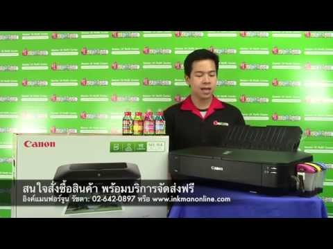 Howto Refill Canon PG 745CL746 Ip2870 Changtingg