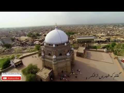 Multan City video HD Best Aerial video of Multan